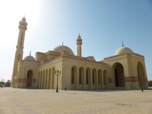 Visit the Al Fateh Grand Mosque